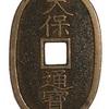 新五百円硬貨、楕円形に変更は如何?