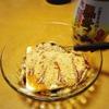 豆腐ときな粉で節約健康スイーツ!ダイエット中でも。