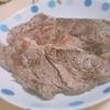 肉を喰らえ。Ver7