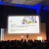Google Cloud Next '19 in Tokyo で新サービスにおける GCP サーバーレス活用事例について話してきました