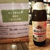 岡山市北区錦町6「焼酎と地鶏と魚の店 あべべ」