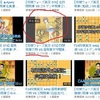 YouTube タイトルで釣る時代 から サムネイル画像で釣る時代へ?