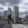 二郎三田本店