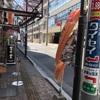 Noodle Laboratory 金斗雲