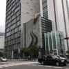 大阪の気になる建物デザイン