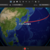 【iMovie】地球儀で任意の2点間を飛行機で移動しているような演出を入れる方法