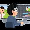 SSTG1とWindowsアップデート 作業中断でイライラ!!