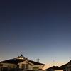 11月23日(土)晴れ