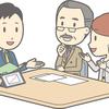 【おすすめ本31】営業脳をつくる!和田式「営業マン特別予備校」5日間トレーニング 和田裕美