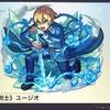【SAO コラボ】水属性『ユージオ』獣神化実装!!青い薔薇には鋭く尖ったトゲかある!?考察&適正クエストまとめ。
