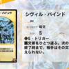 【デュエプレ】9EX弾 新カード情報まとめ その5【第9弾EXパック】