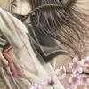 企画展「俺の作品を見れ!!」「blossom2017」告知