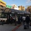 高速バス乗車記録 花巻&伊丹空港連絡バス