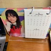 乃木坂46 卓上カレンダー