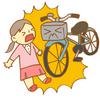 中央区は、今年度も「自転車交通事故多発地域」!