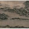 雪舟 「天橋立図」 人間の身体は蛇神に喰われて自然に還るのか