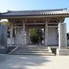 讃岐旅行、その3~平家物語の舞台屋島
