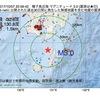 2017年10月07日 20時59分 種子島近海でM3.0の地震