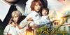 【日本映画】「約束のネバーランド〔2020〕」を観ての感想・レビュー