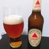 イギリス産クラフトビール バス・ペールエールが甘香ばし美味い