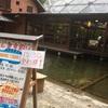 キャンプ場『べるが』で魚釣り&レンタサイクル《子供と楽しむ旅》山梨県北杜市