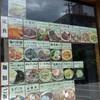 ちゃんぷる(その60) 「ヤンバル食堂」で「ナーベラー定」 600円