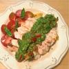 ブライン液試してみた! 鶏胸肉のフレッシュバジルソースのレシピ!