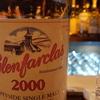 グレンファークラス 2000 ウイスキーフェア向け 52.1% OB