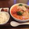 埼玉ラーメン食べ歩き  デニーズの担々麺