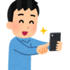 iPhoneの画面を動画として収録する方法