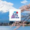 Оsaka・G20と反グローバリズム世界革命