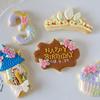 3歳になる女の子へ贈るラプンツェルクッキーGift♡