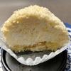 宮城県加美郡加美町にある「やくらい土産センター・山の幸センター」で見つけた『ホワイト馬糞ケーキ!?』を食べてみた!!