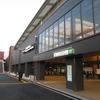 《駅探訪》【相鉄】わずか3か月半で一番新しい駅ではなくなった羽沢横浜国大駅