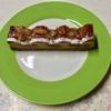 🚩外食日記(462)    宮崎   「asaBAKE&COFFEE(アサベイクコーヒー)」⑧より、【イチジクタルト】【ホワイトチョコのチーズケーキ】‼️