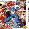 【プレイ日記】ロックマンクラシックスコレクションプレイ日記4