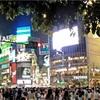【上京検討中の方へ】私が田舎から上京した理由と上京をきっかけに変われた話