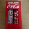 仙台駅の2Fおみやげ処せんだいで購入できる「コカ・コーラ仙台デザインと桜デザイン」をセットで購入したら限定包装してもらえた。