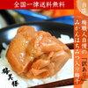 【ナイナイアンサー】 焼き梅干し・あずきスープとタオルエクササイズで2週間でラクやせ!!