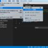Visual Studio Code で TypeScript2.0を書いたらハマったこと