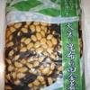 業務スーパー 大豆と昆布の田舎煮1kg