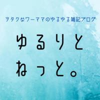 声優さんってすごい「ヒーリングっど♡プリキュア感謝祭 オンライン」感想(ネタバレあり)