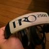 これ買ったの9年前?!今でもお気に入りなヘッドホン「ULTRASONE」ウルトラゾーンPRO2500