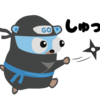 Go Conference 2017 Autumn 感想&まとめ #gocon