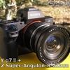 ライカレンズシリーズ LEITZ Super-Angulon-R 21mm F4.0
