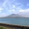 どこかにマイルで行く鹿児島 day 1-1 梅雨晴れの桜島は絶賛噴煙中