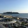 湘南江ノ島海岸サロンをOPENしました!