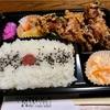 🚩外食日記(782)    宮崎ランチ   「となりの惣菜屋 岩本」⑤より、【唐揚げ弁当】‼️