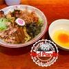 【ラーメン】福島市「えなみ」でゴワゴワを食べた話!