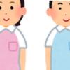 介護職員の正しい身だしなみ:7つ選び解説